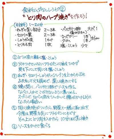 f:id:sumikichi52:20170116111913j:plain