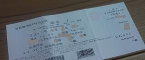 f:id:sumikichi52:20170117193852j:plain