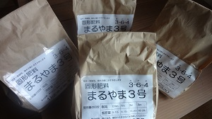 f:id:sumikichi52:20170117193853j:plain