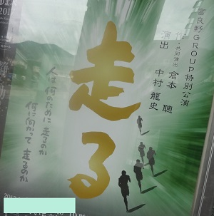 f:id:sumikichi52:20170117193900j:plain