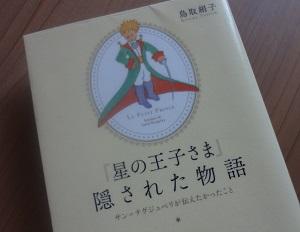 f:id:sumikichi52:20170118094743j:plain