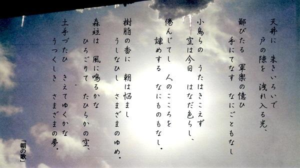 f:id:sumikichi52:20170118192746j:plain
