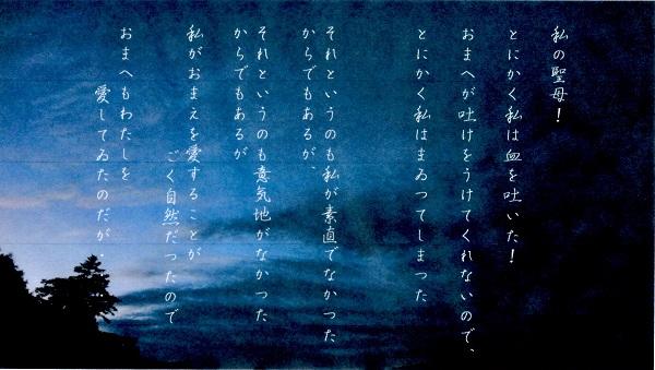 f:id:sumikichi52:20170119080939j:plain