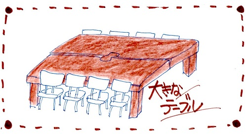 f:id:sumikichi52:20170119183623j:plain