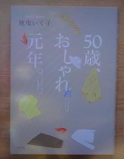 f:id:sumikichi52:20170119185653j:plain