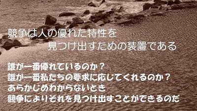 f:id:sumikichi52:20170120154304j:plain
