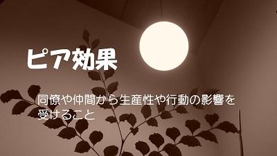 f:id:sumikichi52:20170120154305j:plain