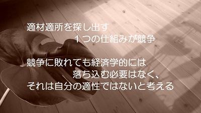 f:id:sumikichi52:20170120154307j:plain