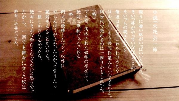 f:id:sumikichi52:20170120154308j:plain