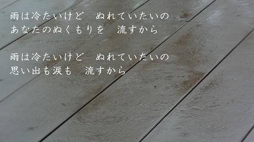 f:id:sumikichi52:20170123221748j:plain