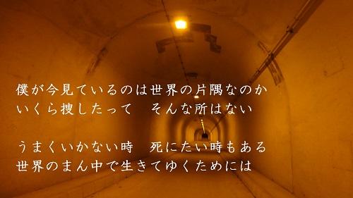 f:id:sumikichi52:20170123221749j:plain