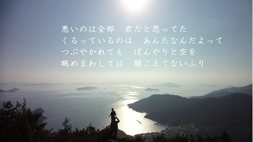 f:id:sumikichi52:20170123221750j:plain