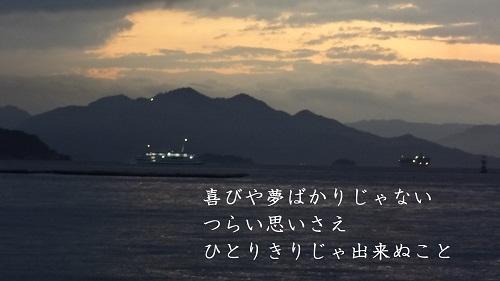 f:id:sumikichi52:20170123221751j:plain