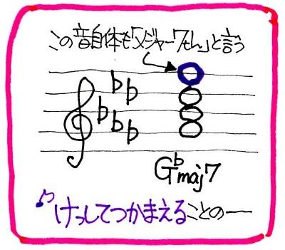 f:id:sumikichi52:20170125092841j:plain