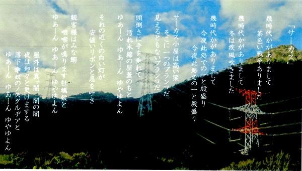 f:id:sumikichi52:20170125205211j:plain