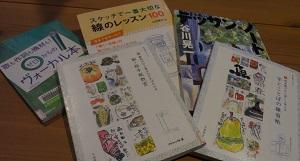f:id:sumikichi52:20170127075533j:plain