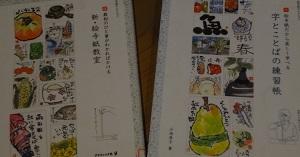 f:id:sumikichi52:20170127075534j:plain