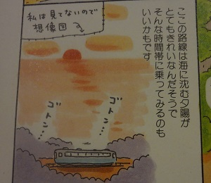 f:id:sumikichi52:20170127080744j:plain
