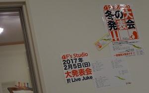 f:id:sumikichi52:20170128092359j:plain