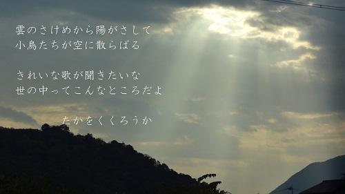 f:id:sumikichi52:20170128161523j:plain