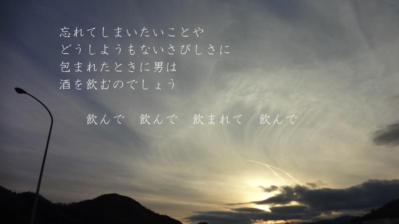 f:id:sumikichi52:20170128161524j:plain