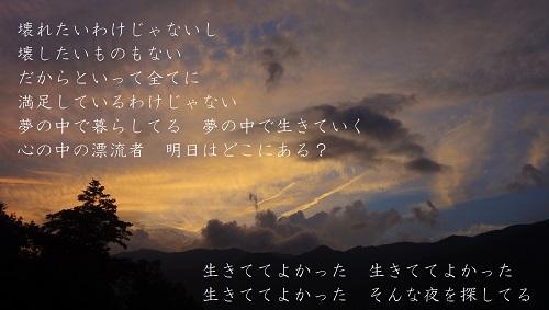 f:id:sumikichi52:20170128161527j:plain