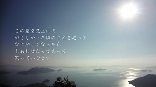 f:id:sumikichi52:20170128163028j:plain