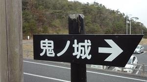 f:id:sumikichi52:20170130112732j:plain