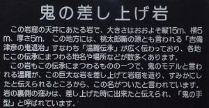 f:id:sumikichi52:20170130112741j:plain