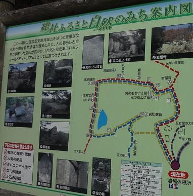 f:id:sumikichi52:20170130114407j:plain
