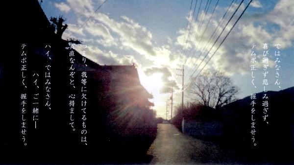 f:id:sumikichi52:20170201125433j:plain