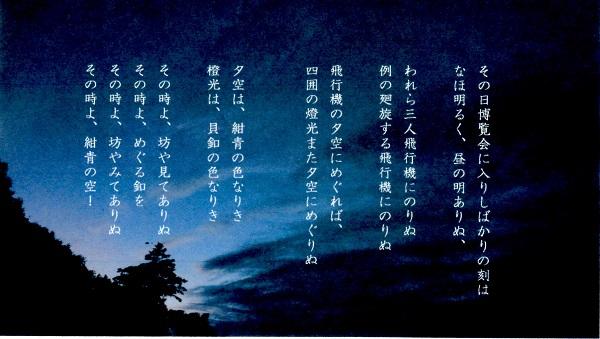 f:id:sumikichi52:20170201125436j:plain