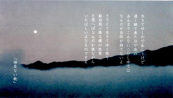 f:id:sumikichi52:20170201125438j:plain