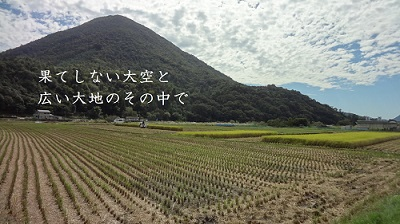 f:id:sumikichi52:20170204125202j:plain