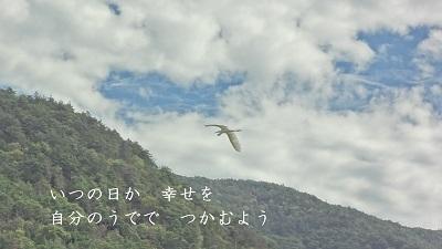 f:id:sumikichi52:20170204125203j:plain