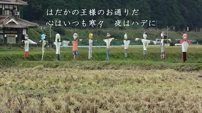 f:id:sumikichi52:20170204125204j:plain