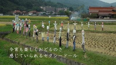 f:id:sumikichi52:20170204125205j:plain