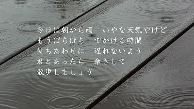 f:id:sumikichi52:20170204125206j:plain
