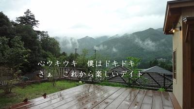 f:id:sumikichi52:20170204125207j:plain