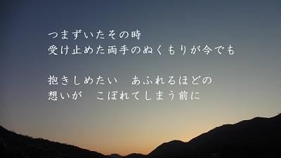 f:id:sumikichi52:20170204125208j:plain