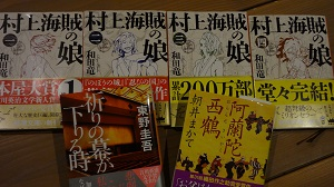 f:id:sumikichi52:20170206074532j:plain