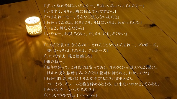 f:id:sumikichi52:20170207095020j:plain