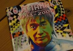 f:id:sumikichi52:20170207100935j:plain