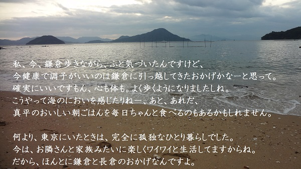 f:id:sumikichi52:20170207135422j:plain