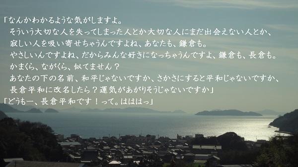 f:id:sumikichi52:20170207135424j:plain