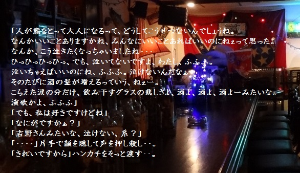 f:id:sumikichi52:20170207135427j:plain