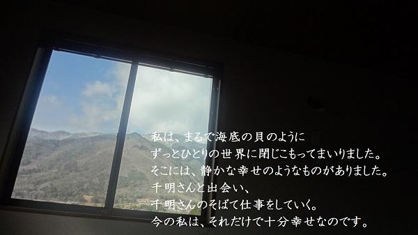 f:id:sumikichi52:20170207135429j:plain