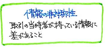f:id:sumikichi52:20170211120550j:plain
