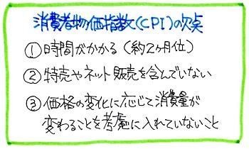 f:id:sumikichi52:20170211120552j:plain