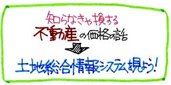 f:id:sumikichi52:20170211120555j:plain